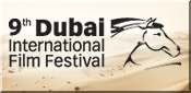2012 Dubai International Film Festival